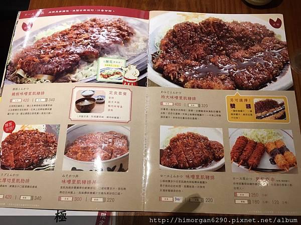 矢場味增豬排-7