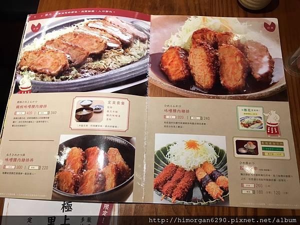 矢場味增豬排-8