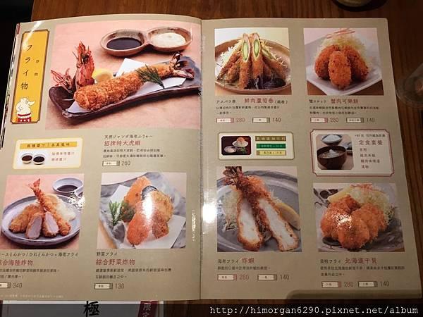 矢場味增豬排-9