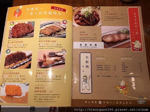 矢場味增豬排-11