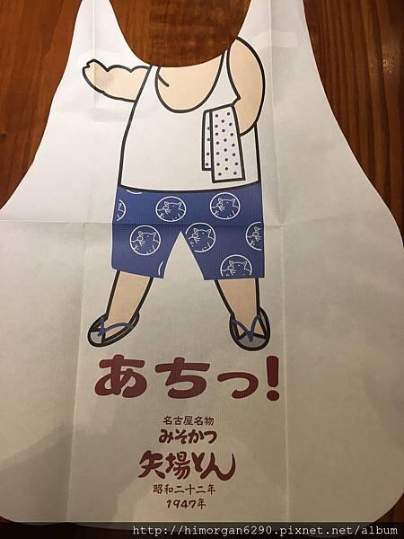 矢場味增豬排-16
