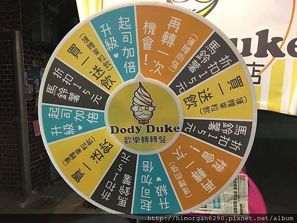 Dody Duke馬鈴薯專門店-5