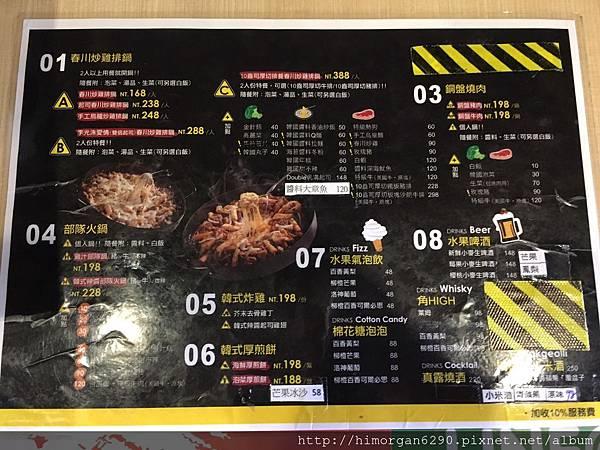 OMAYA春川炒雞-8