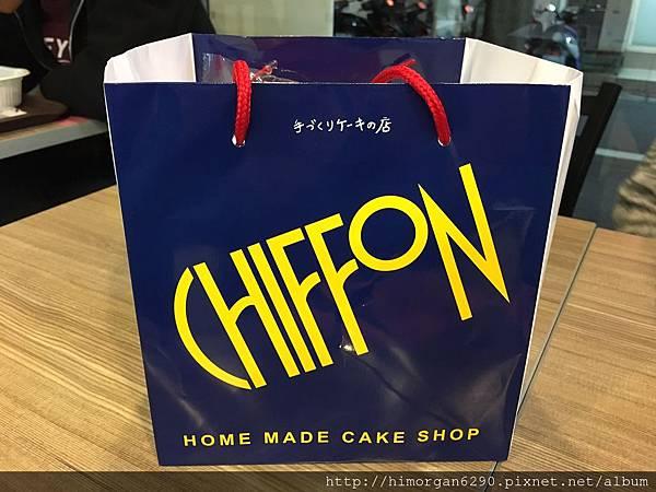 CHIFFON-10
