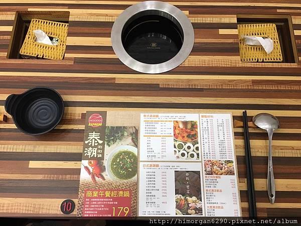 泰潮涮涮鍋-8