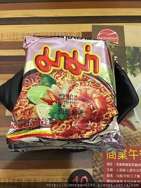 泰潮涮涮鍋-15