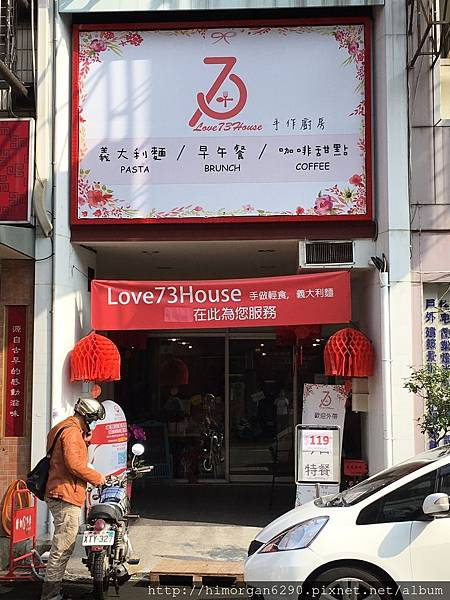Love73House