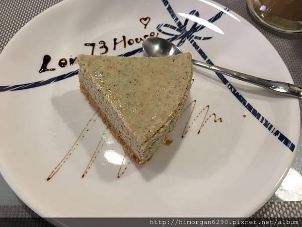 Love73House-21