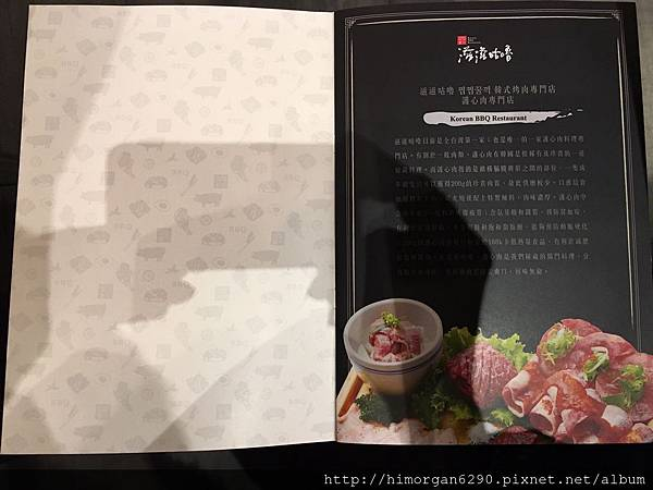 滋滋咕嚕韓式烤肉-5