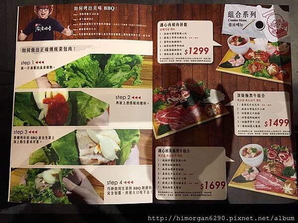 滋滋咕嚕韓式烤肉-6
