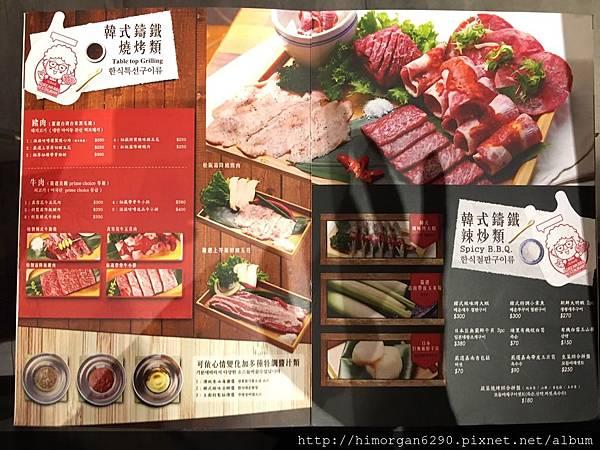 滋滋咕嚕韓式烤肉-7
