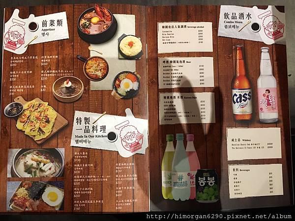 滋滋咕嚕韓式烤肉-8