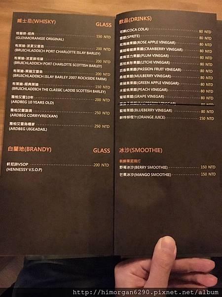 薩克森比利時餐酒館-12