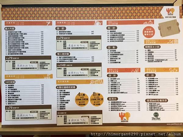 屋裡義式餐廳-8