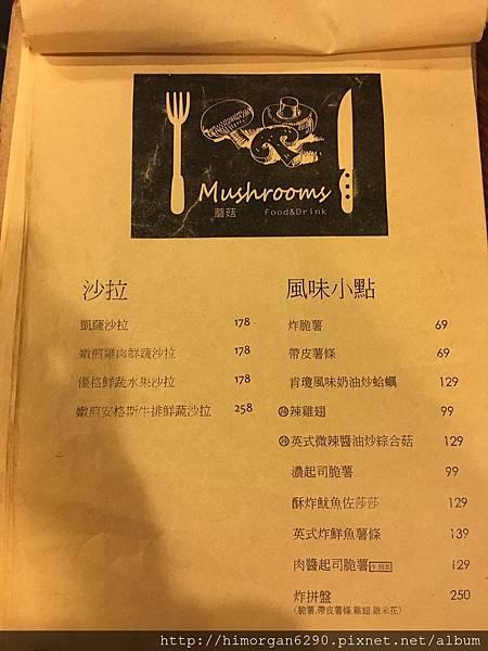 蘑菇pasta-8