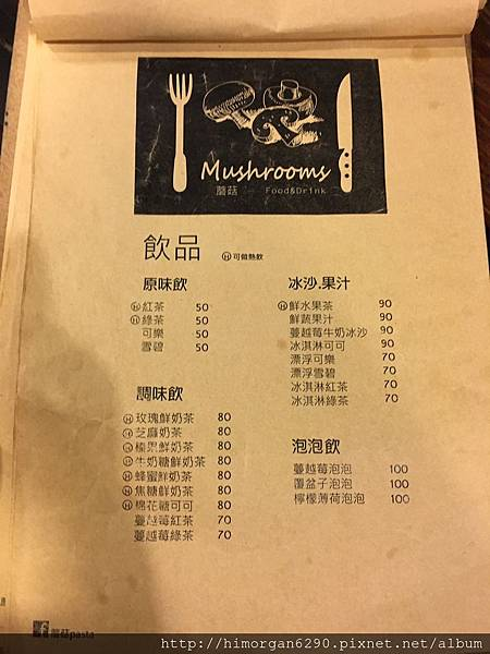 蘑菇pasta-9