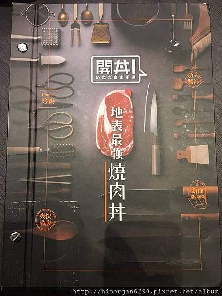 開丼燒肉-6