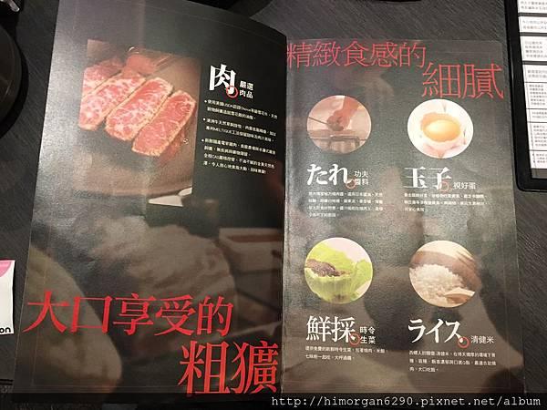 開丼燒肉-7