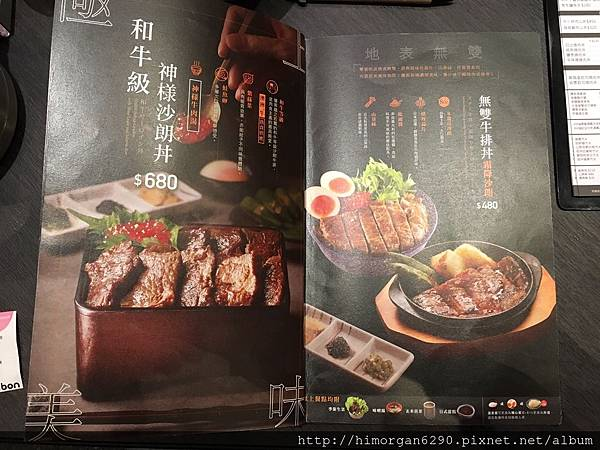 開丼燒肉-9