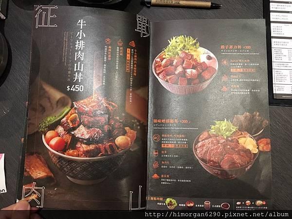 開丼燒肉-10