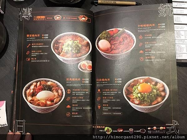 開丼燒肉-13