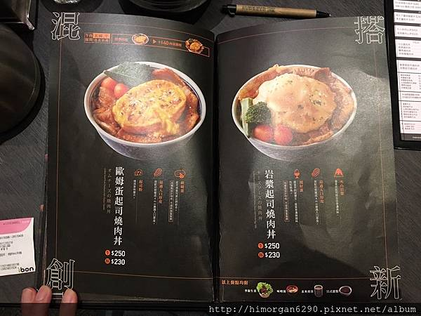 開丼燒肉-14