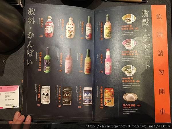 開丼燒肉-16