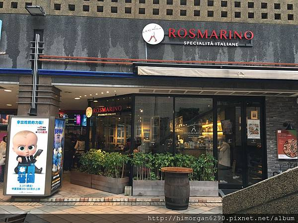Rosmarino義式料理