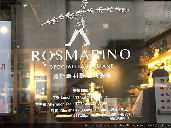 Rosmarino義式料理-1