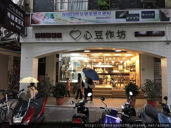 心豆作坊.JPG