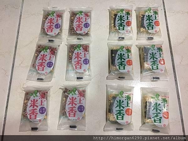 心豆作坊-20.JPG