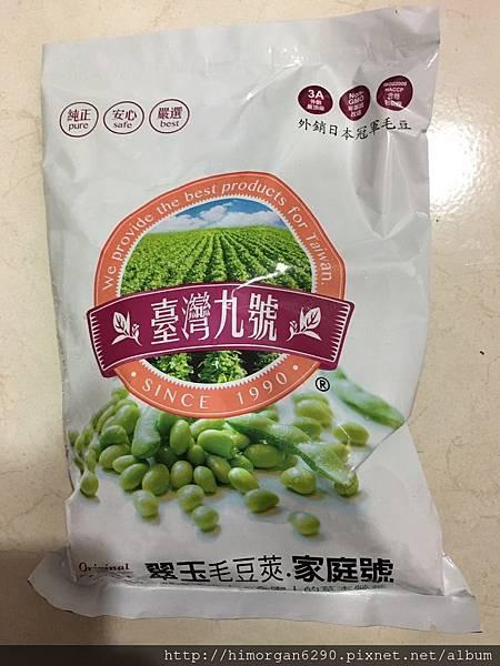 心豆作坊-25.jpg