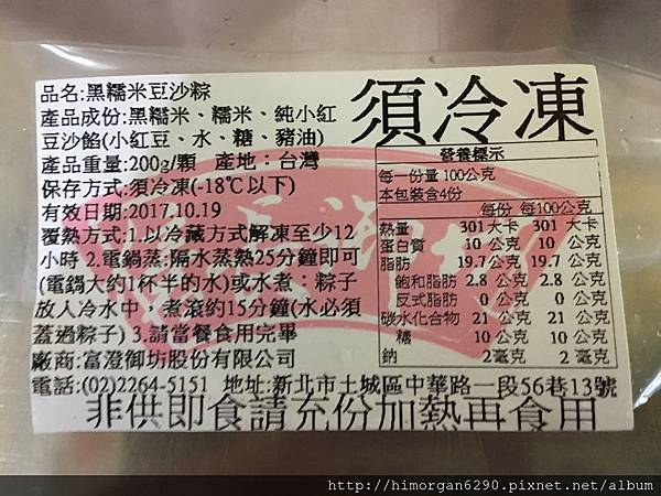 億長御坊-11.jpg