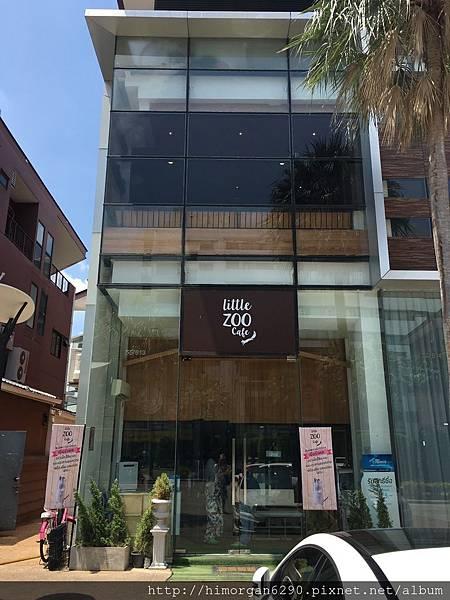 little zoo cafe.JPG
