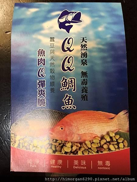 大道創意宴會館-10.JPG