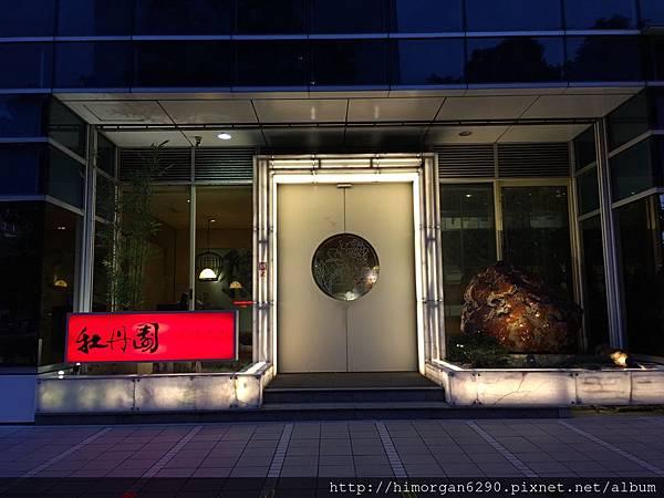 牡丹園日本料理-1.JPG