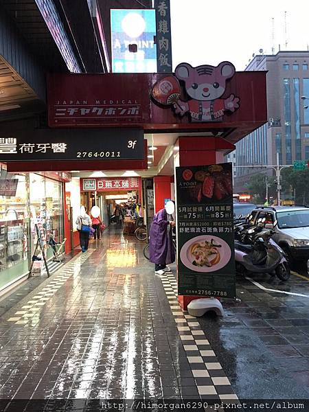 艾朋牛排餐酒館.JPG