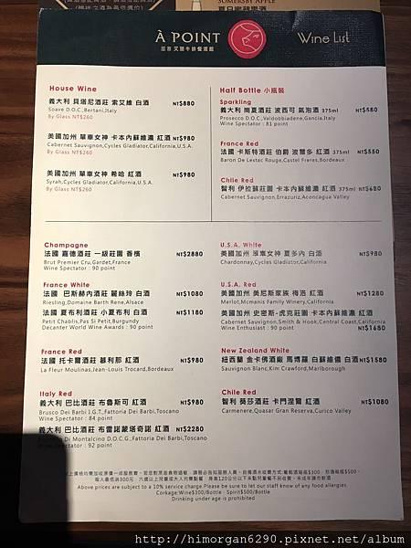 艾朋牛排餐酒館-8.JPG
