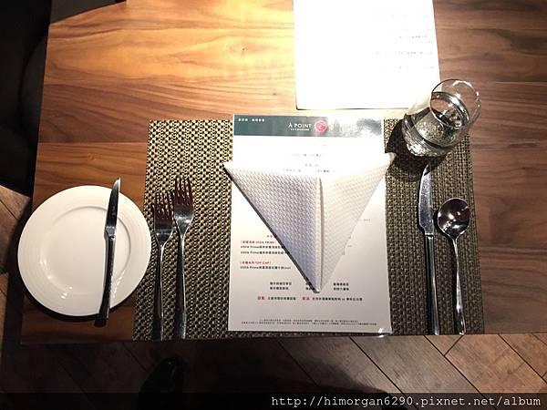 艾朋牛排餐酒館-12.jpg
