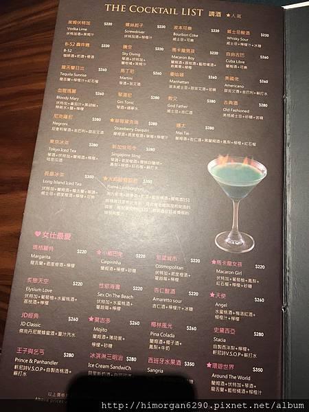 艾朋牛排餐酒館-11.JPG