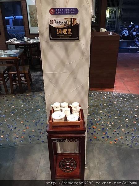 老張担担麵五工店-3.JPG