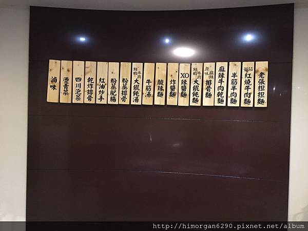 老張担担麵五工店-5.JPG