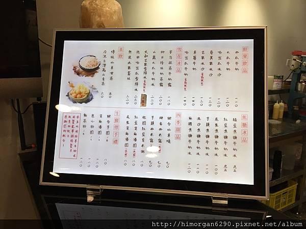 Caramel Park台南東區包心粉圓-2.JPG