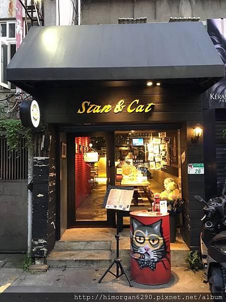 史丹貓美式餐廳.JPG
