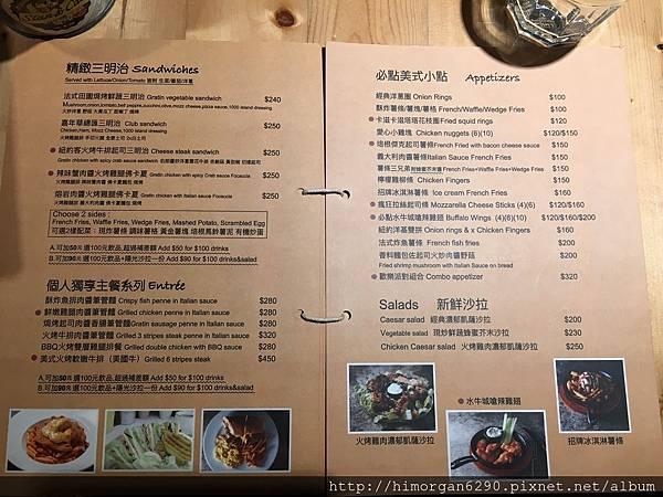史丹貓美式餐廳-10.jpg