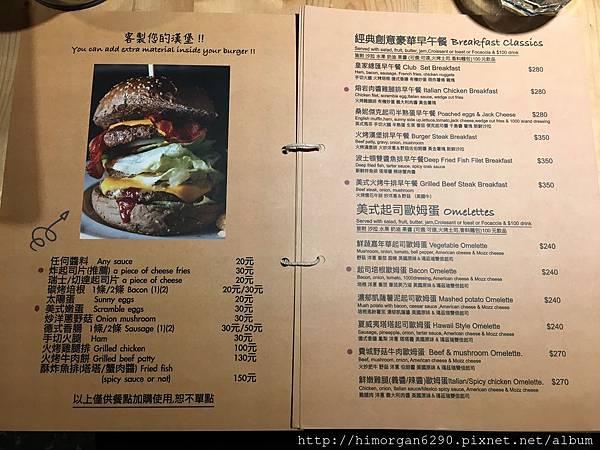 史丹貓美式餐廳-8.jpg