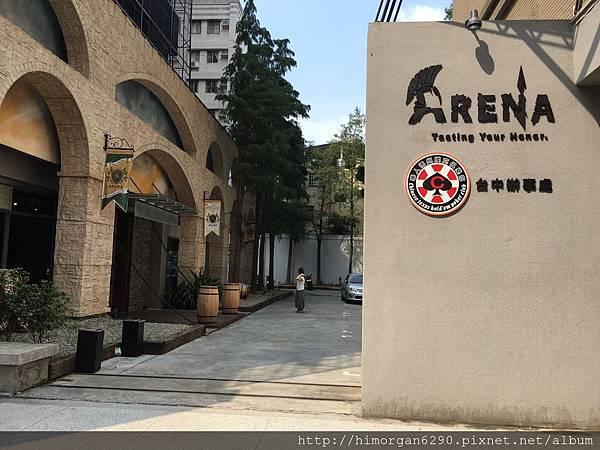 ARENA遊戲主題餐廳-2.JPG