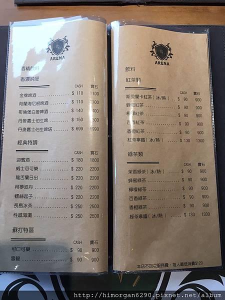 ARENA遊戲主題餐廳-13.JPG