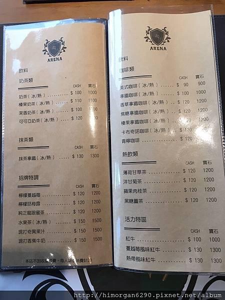 ARENA遊戲主題餐廳-14.JPG