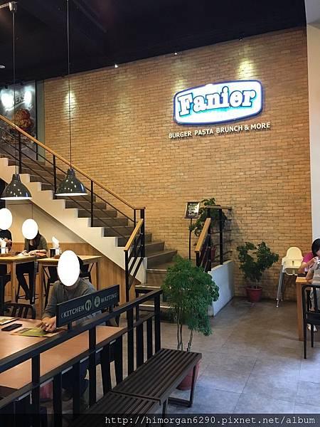 費尼餐廳-4.JPG